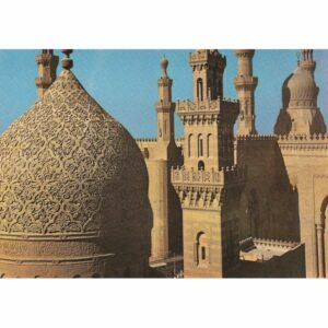 EGIPT KAIR WIDOKÓWKA A75264