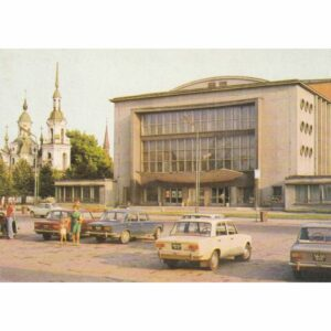 ESTONIA PARNAWA WIDOKÓWKA A75374
